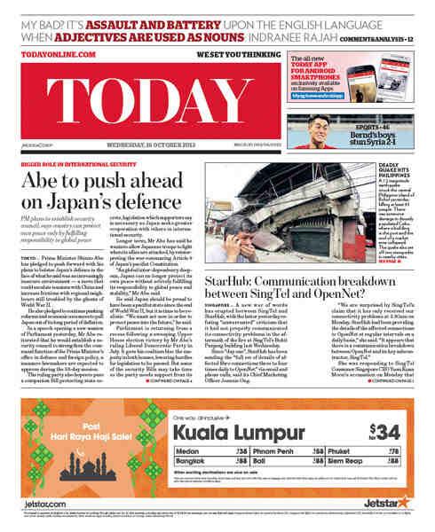 Front page of TODAY - Basında Biz Görsel - 2