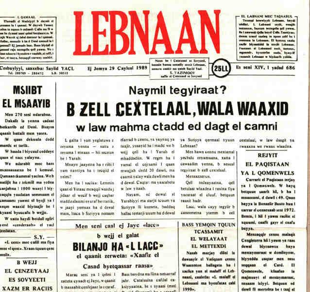 Lebnaan Newspaper issue 686 - Basında Biz Görsel - 3